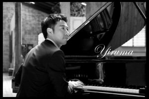 Yiruma and piano